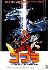 Space Adventure Cobra Poster