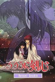 Samurai X: Trust and Betrayal Poster