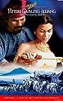 A Legendary Love (2004) Poster