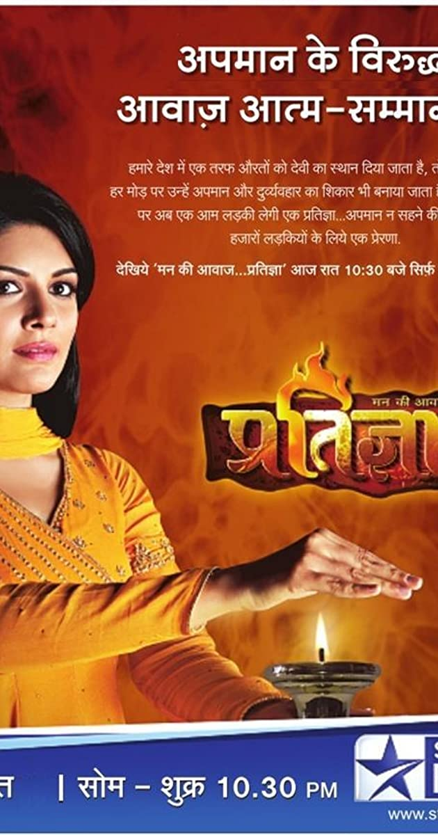 Pratigya Movie 2015 Full Movie In Hindi Download