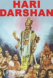 Hari Darshan Poster