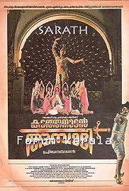 Kadathanadan Ambadi Poster
