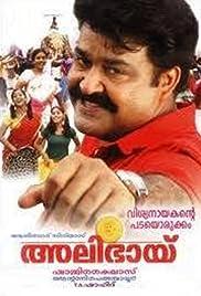 Alibhai Poster
