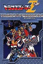Toransufômâ: Scramble City Hatsudôhen