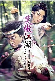 Xiao ao jiang hu Poster - TV Show Forum, Cast, Reviews
