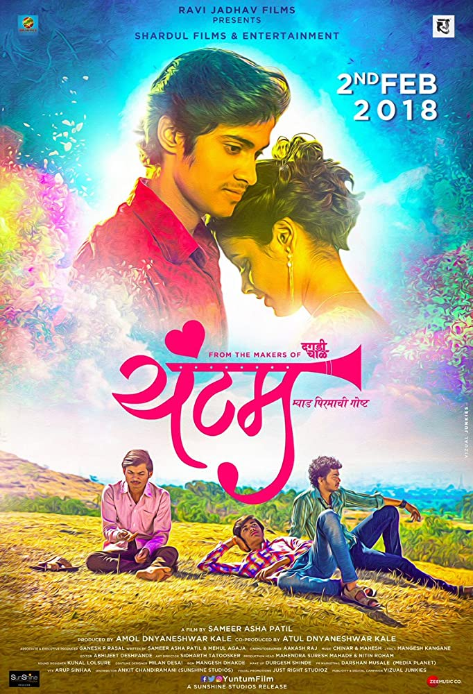 Yuntum 2018 Marathi 400MB Pre-DVDRip 480p x264