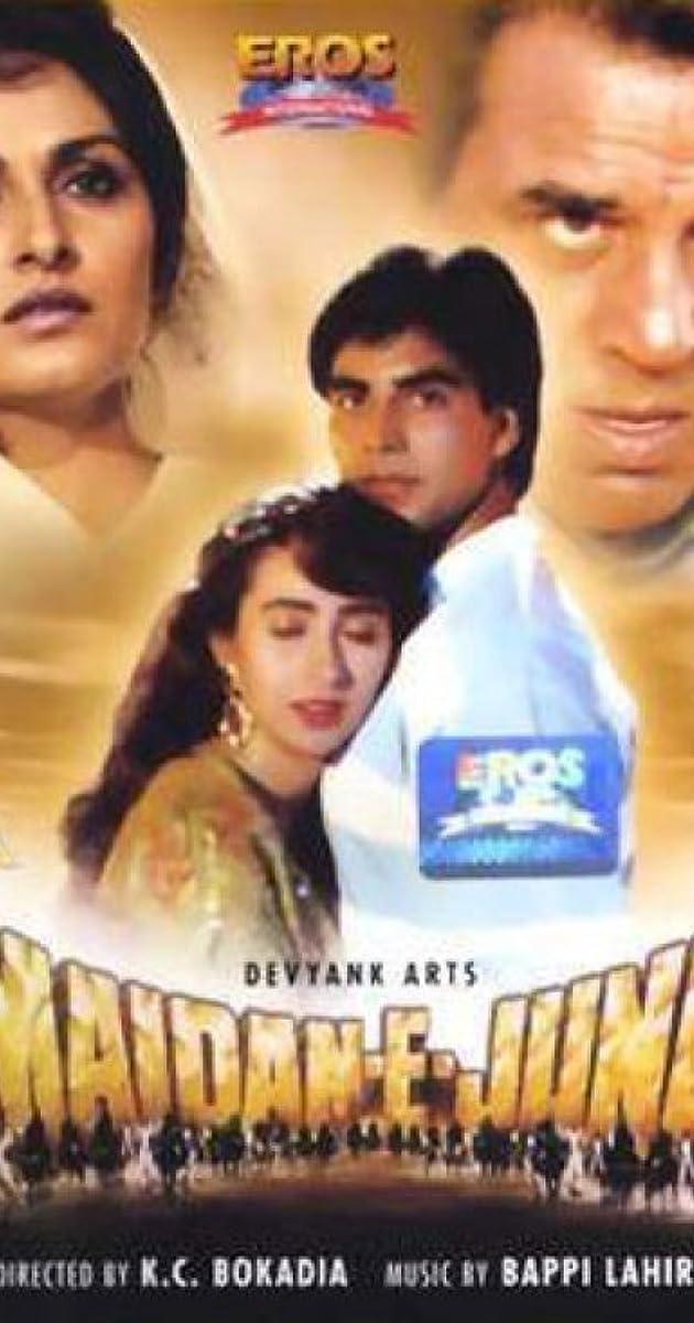 Malayalam Film Kirchiyaan Full Movie Download