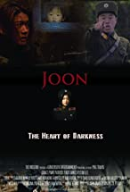 Primary image for Joon