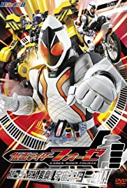 Kamen Rider Fourze Poster