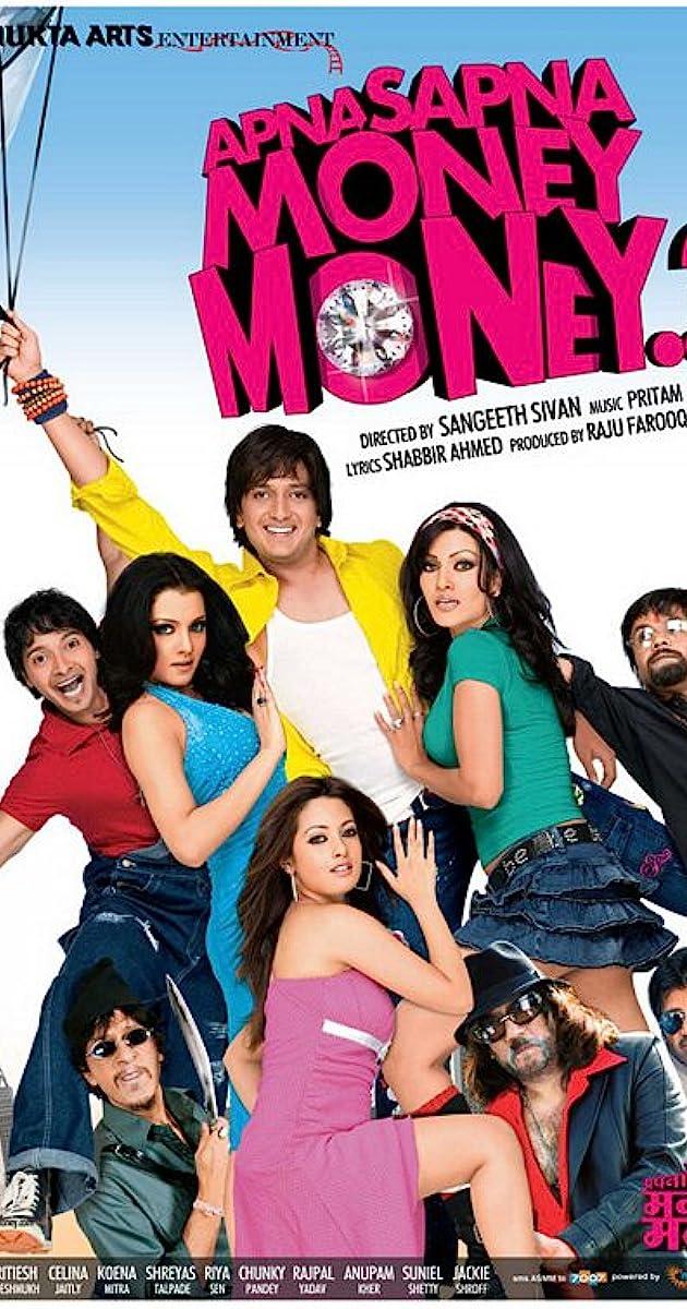 Game Paisa Ladki 3 Telugu Dubbed Movie