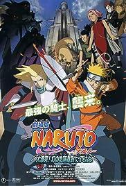 Gekijô-ban Naruto: Daigekitotsu! Maboroshi no chitei iseki dattebayo! Poster