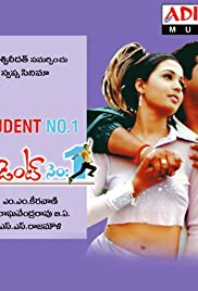 Student No. 1 Poster