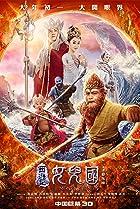Xi you ji zhi nü er guo (2018) Poster