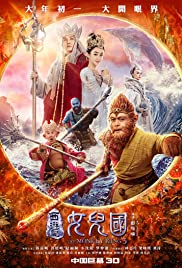 The Monkey King 3 (HC-ESubs)
