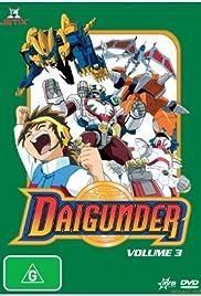 Daigunder Poster