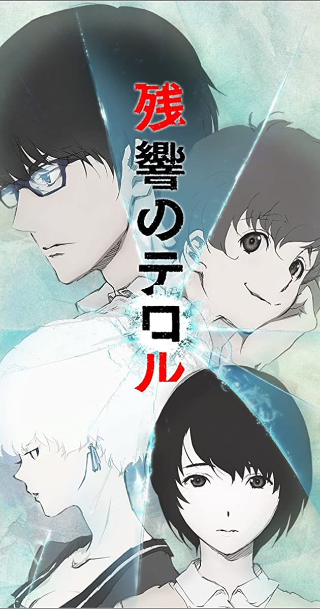 Zankyou No Terror (1 Sezonas)