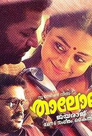 Thalolam Poster