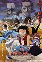 One Piece: Episode of Alabaster - Sabaku no Ojou to Kaizoku Tachi