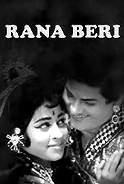 Rana Bheri