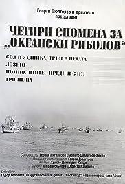 Tri neshta Poster