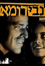 Alenbi Romance