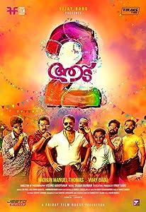 Aadu 2 Malayalam(2017)