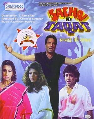 Govinda Sachai Ki Taqat Movie