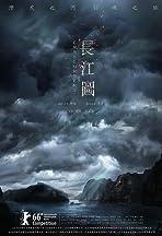 Chang jiang tu