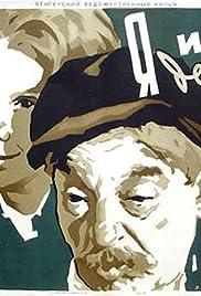 Én és a nagyapám Poster