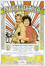 Bar Esperanza Poster