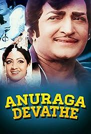 Anuraga Devata
