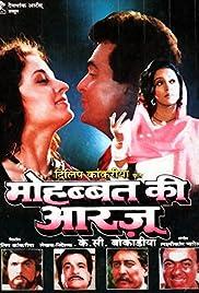 Mohabbat Ki Arzoo Poster