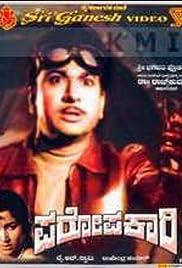 Paropakari Poster