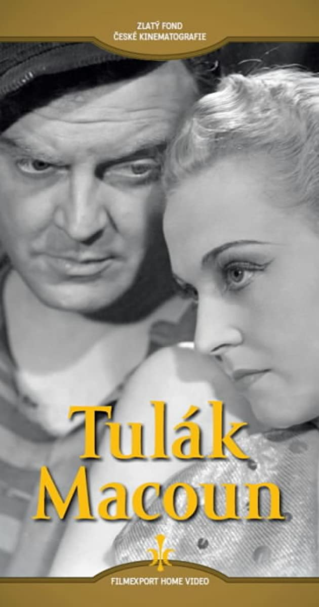 tulak movie review This site is all about nepali films, latest releases, upcoming movies, older ones as well, movie cast, reviews, short storyline, release dates etc from old black and white nepali movie to latest movie, you can find the details of most of the the nepali movie here.