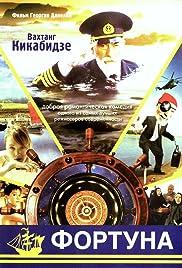 Fortuna Poster