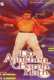 Do Ankhen Barah Hath Poster