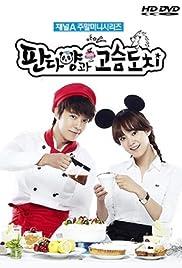 Miss Panda & Hedgehog/Pan-da-yang-gwa Go-seum-do-chi Poster