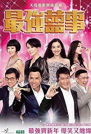 Ji keung hei si 2011 Poster