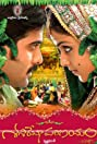 Sasirekha Parinayam (2009) Poster