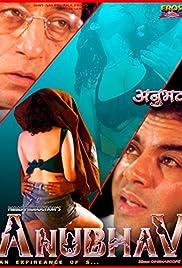Anubhav: An Experience Poster