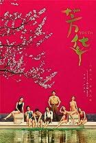 Fang hua (2017) Poster