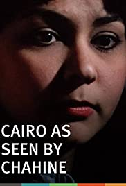 Cairo As Seen by Chahine Poster