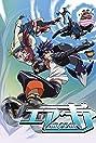 Air Gear (2006) Poster