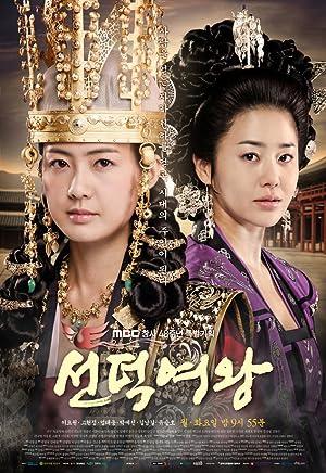 Queen Seon Duk (2009)