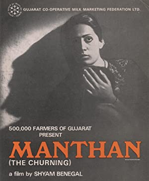 Shyam Benegal (story and scenario) The Churning Movie