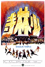 Shao Lin si Poster