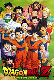 Where Is Gohan!? Training in the Kaioshin Realm Poster