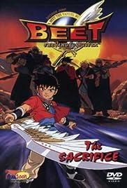 Beet the Vandel Buster Poster