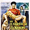 Christopher Lee in The Brides of Fu Manchu (1966)