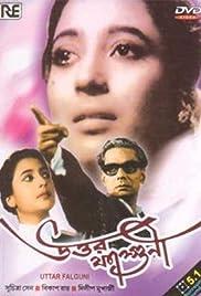 Uttar Falguni Poster